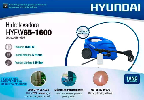 hidrolavadora hyundai 1600w 120 bar lanza manguera pistola