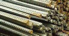 hierro de construccion aletado 16 mm (12 mts de largo)