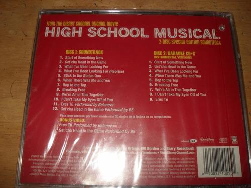 high school musical - edición especial doble disney nuevo