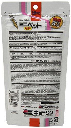 hikari usa inc ahk de germen de trigo de 3.5 onzas mini