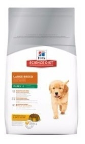 hills puppy large breed x 30 lb (cachorro raza grande)