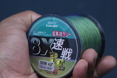 hilo de pesca multifilamento 300 mt. 8 hebras - japones