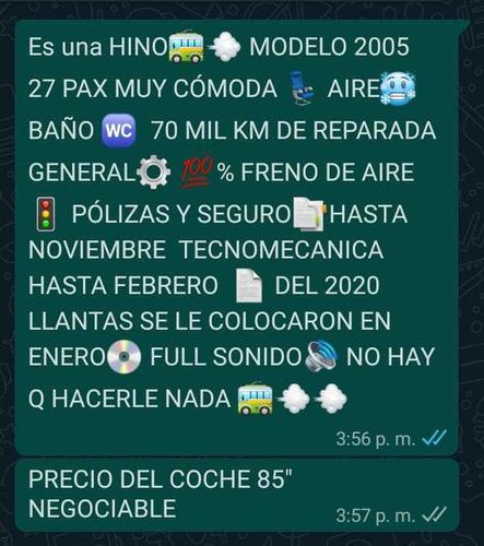 hino  2005