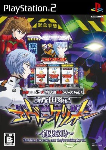 hisshou pachinko * tragaperras pachi kouryaku series vol. 1