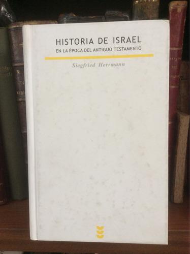historia de israel en la época del antiguo testamento