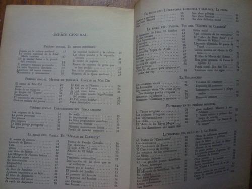 historia de la literatura española por guillermo diaz -plaja