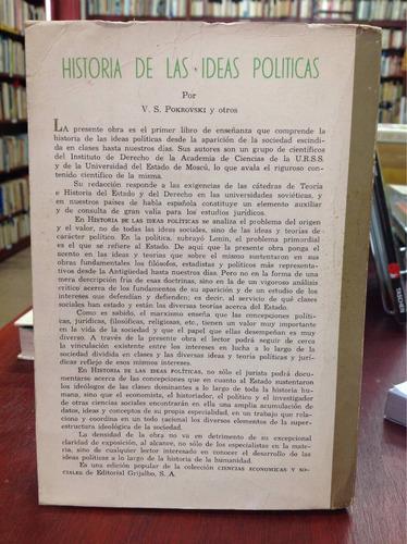 historia de las ideas políticas por v.s. pokrovski
