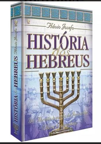história dos hebreus ( flávio josefo )