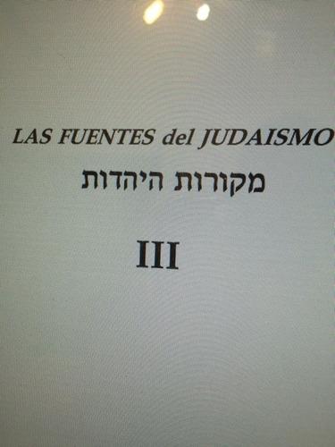 historia judia, fuentes judaismo 7mo 5o año ort- nuñez