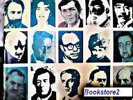 historias de la argentina secreta - fascículo 1 ( 1986 )