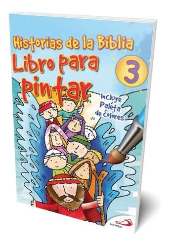 historias de la biblia - libro para pintar 3