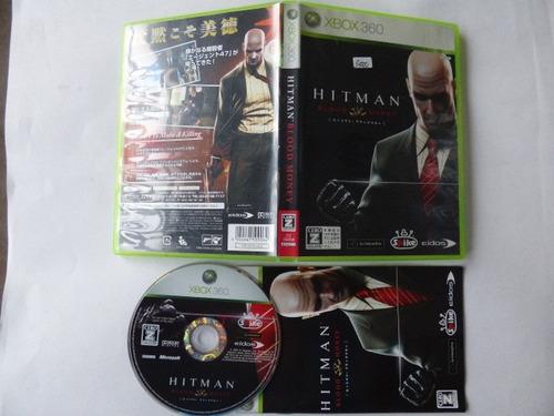 hitman blood money xbox 360 japon zonagamz