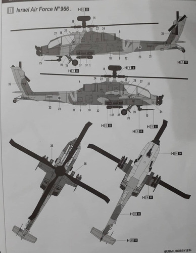 hobbyboss 1/72 87219 ah-64d long bow apache