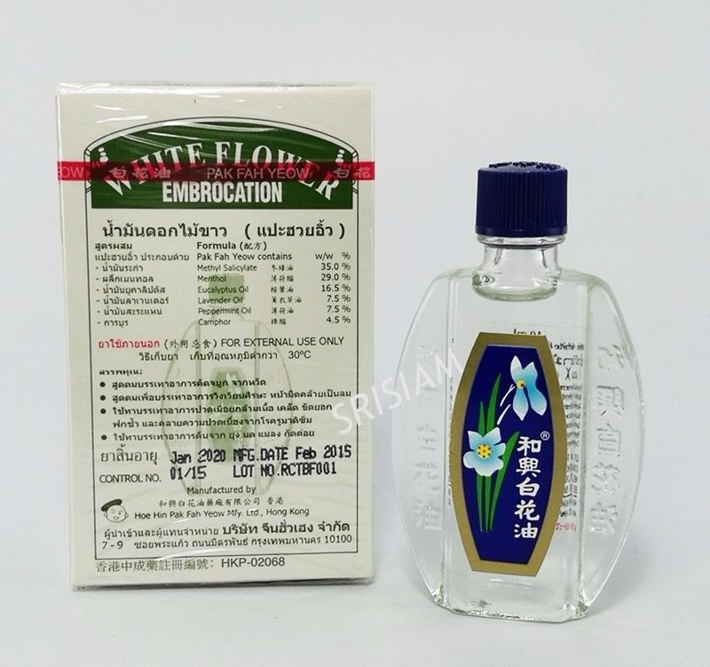 White flower ointment philippines images flower decoration ideas wonderful benefits of white flower oil contemporary images for famous white flower ointment philippines photos images mightylinksfo Image collections