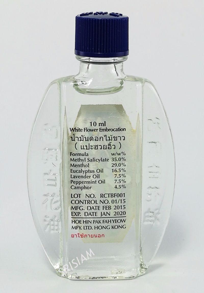 Hoe Hin White Flower Embrocation Dor Muscular 10ml R 7400 Em