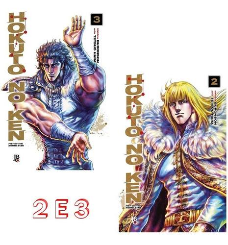 hokuto no ken 2 e 3 fist of north star! mangá jbc! lacrado