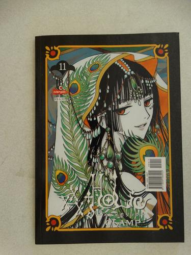 holic n° 11! jbc dezembro 2007!