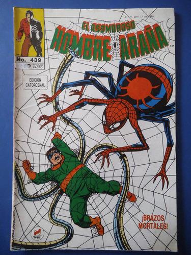 hombre araña novedades