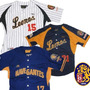 Camisas Leones Del Caracas,magallanes, Tigres, Aguilas, Etc