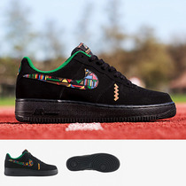 Zapatillas Nike Air Force 1 Low | Paz Urbana Negro Rasta