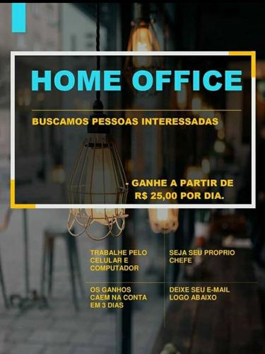 home office(renda extra trabalho em casa)