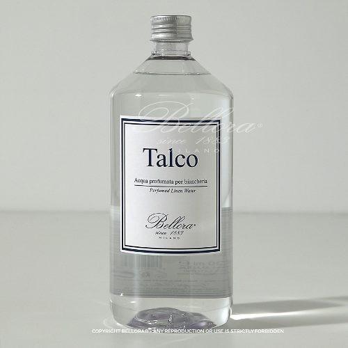home spray 1 litro cheirinho de lojas - alta fixação!