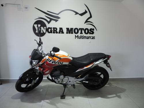 honda cb 300r limited repsol 2014