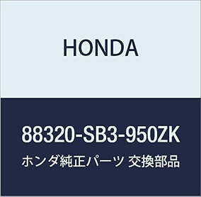 Honda Genuine 88320-SB3-950ZM Ashtray Assembly