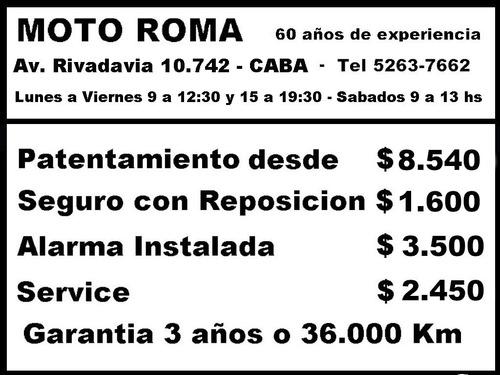 honda wave 110 full 18ctas$5.912 (tipo biz)  motoroma