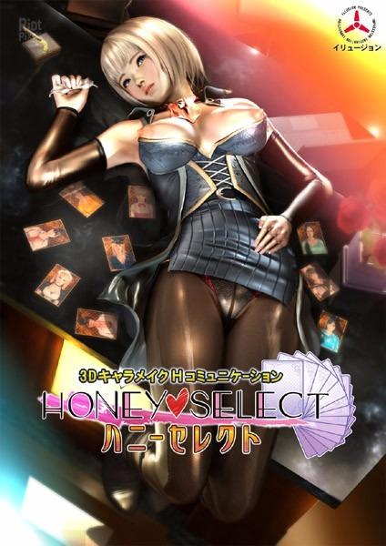 Honey Select Pc Juego Fisico Espaol Winmacsoft -  129,99 -6238