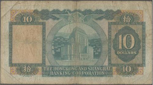 hong kong 10 dollars 31 oct 1972 p182g hong kong & shangai