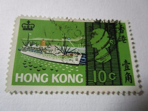 hong kong 10c barco antigua estampilla l32