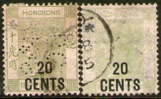 hong kong 2 sellos usados reina victoria años 1885-90