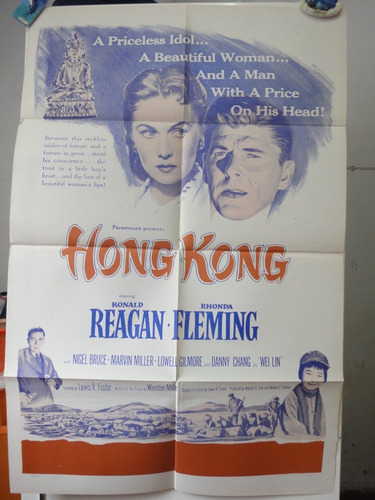 hong kong bombs over china ronald reagan rhonda fleming 1952
