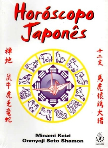 horóscopo japonês minami keizi - onmyoji seto shamon lacrado