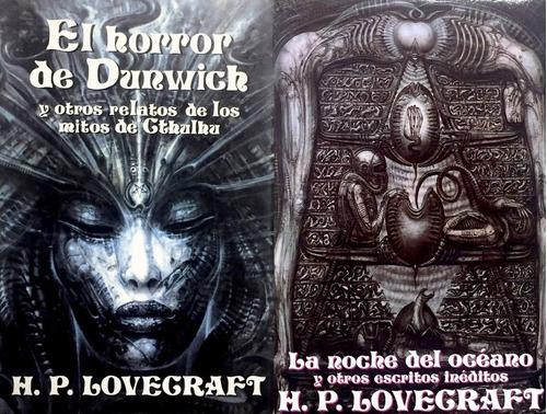 horror dunwich - noche del océano - hp lovecraft giger alien