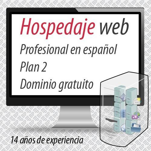 hospedaje web ilimitado + dominio + emails + página web