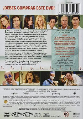 hospital infantil temporadas 1 uno y 2 dos dvd