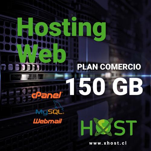 hosting 150 gb / cpanel / plan comercio