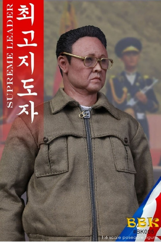 hot action figure 1/6 limited edition exclusivo kim jong il