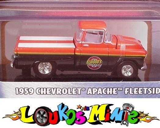 Hot Wheels 100 Chevrolet Apache Fleetside Borracha Lacrado R 79