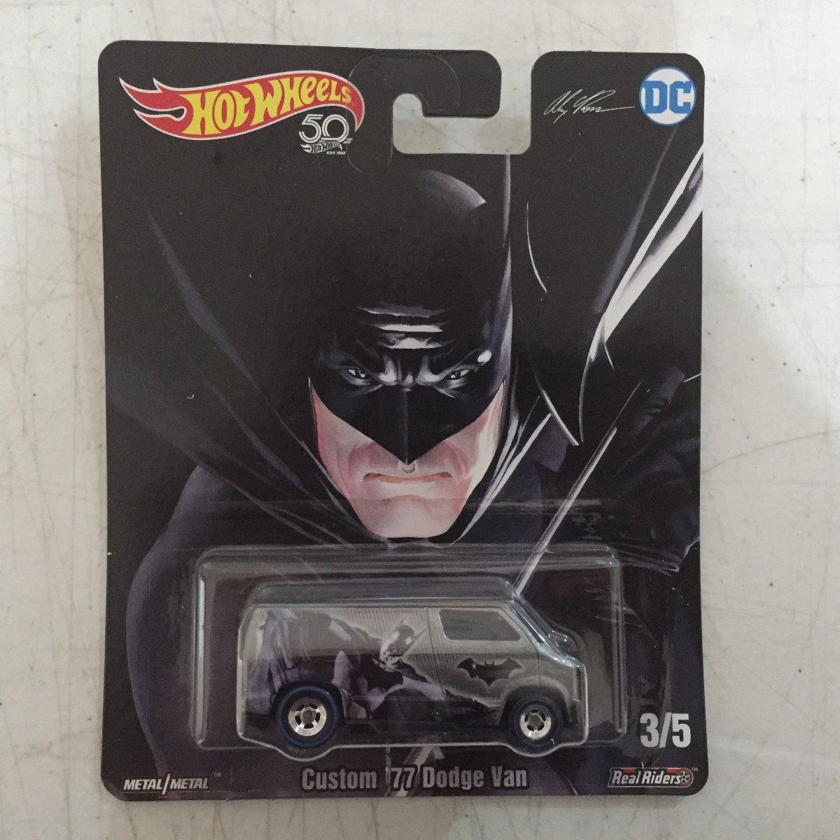 200648bd58 Hot Wheels 77 Dodge Van Batman Alex Ross Dc Comics - M3 - R  56