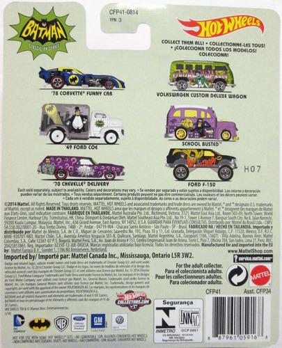 hot wheels batman '49 ford coe ruedas de goma escala 1/64