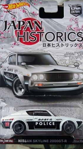 hot wheels - car culture japan - nissan skyline 2000gt-r
