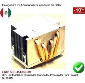 HP HEATSINK FOR DL180 G5 PROLIANT SERVER 454363-001 447128-001
