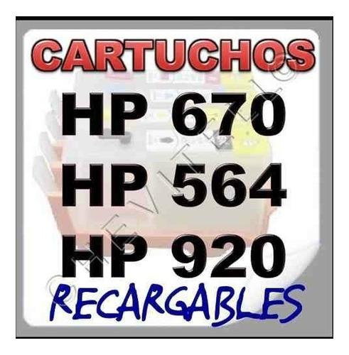 hp 564 hp b210 combo de o4 cartuchos  recargable