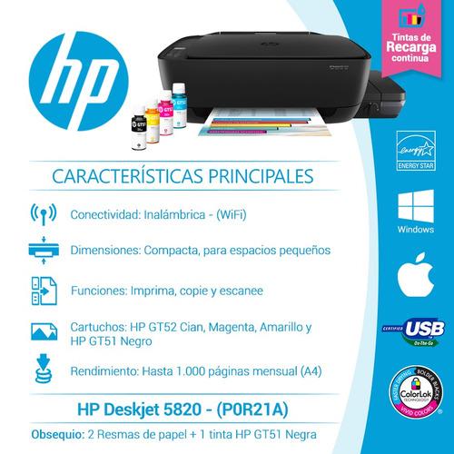 hp impresora todo en uno gt 5820 kronos + 2 resmas + tinta