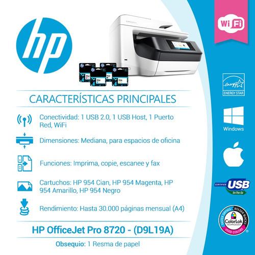 hp  impresora todo en uno pro 8720 d9l19a + obsequio resma