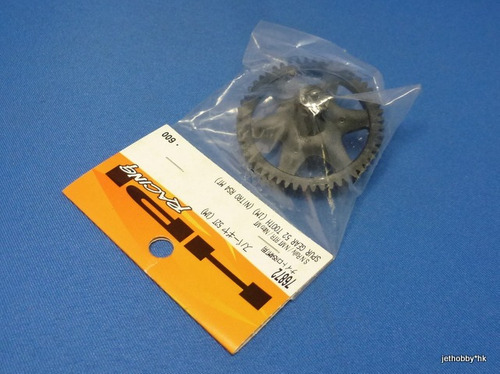 hpi 76872 racing spur gear 52 tooth nitro rs4 mt
