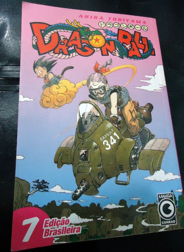 hq - dragonball 7a.edição brasileira - akira toriyama nova!!